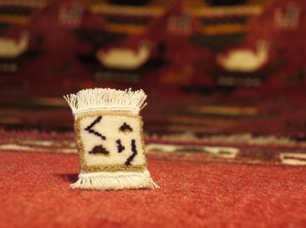 手織りの名札?